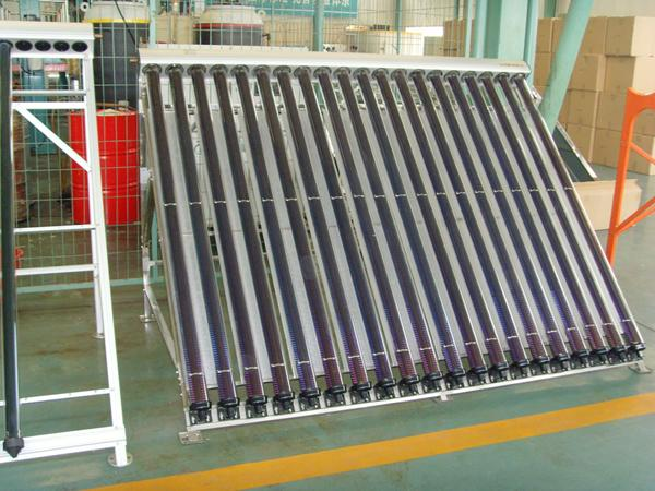 Solar collector GM20
